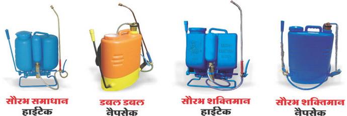 Shaktiman Spray Pumps
